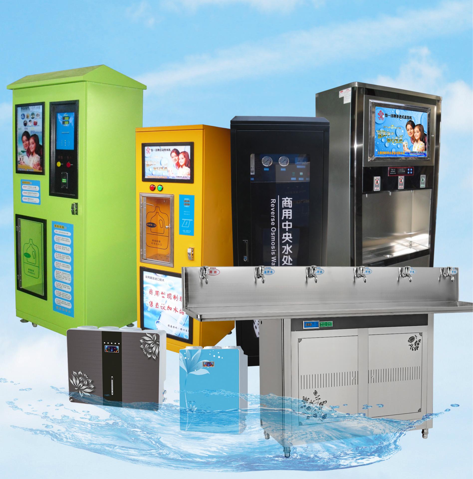 威海商用净水设备