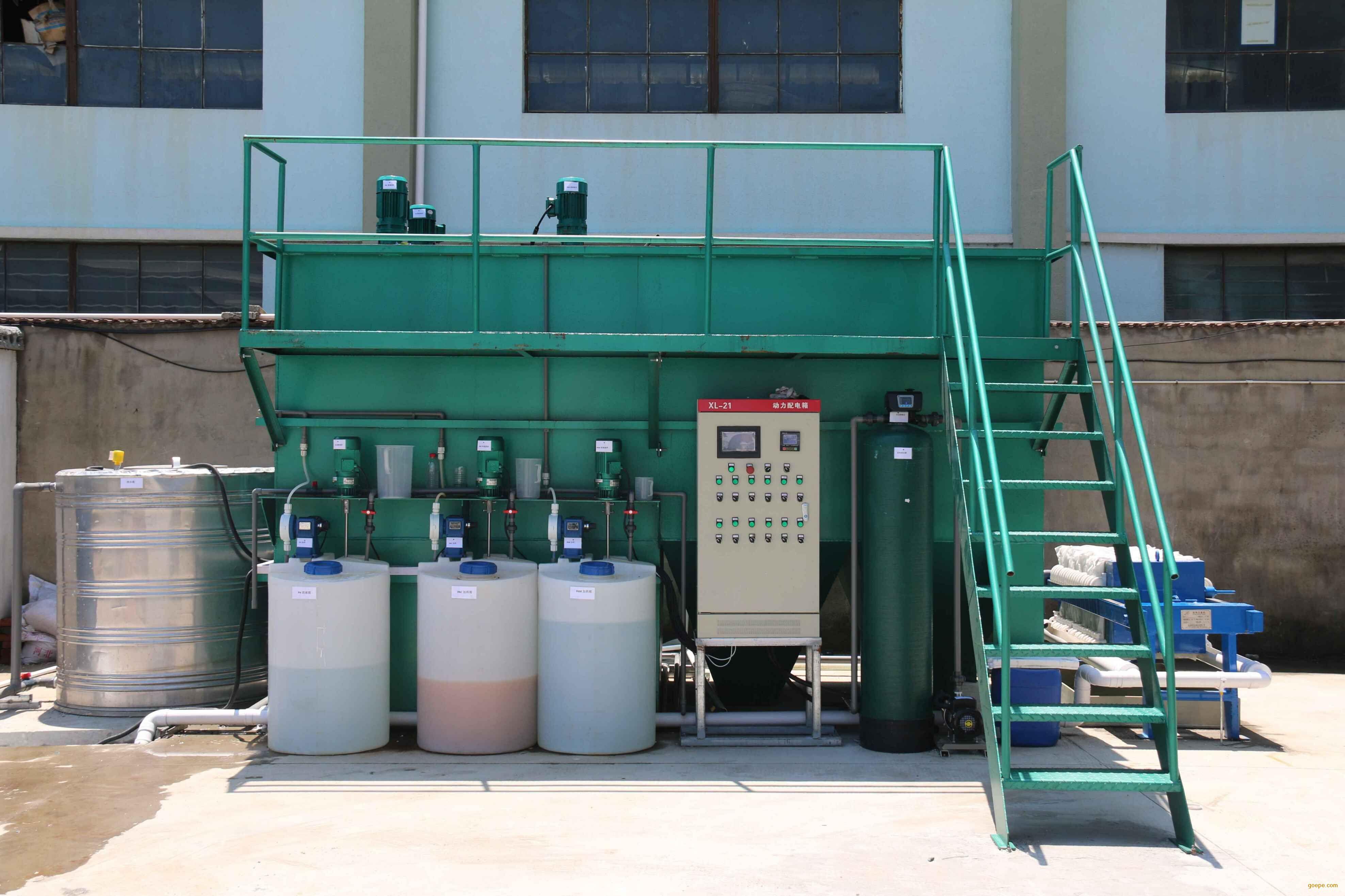 莱州中水回用设备